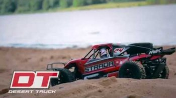 Maverick RC Strada Brushless: Taking On All Terrain