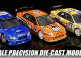 HPI Die-cast models!