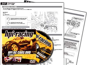 Graphite Brake Disque /& Plaquette Pour HPI Nitro MT2 G3.0 18 Ready To Run