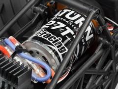 Image of 540 motor