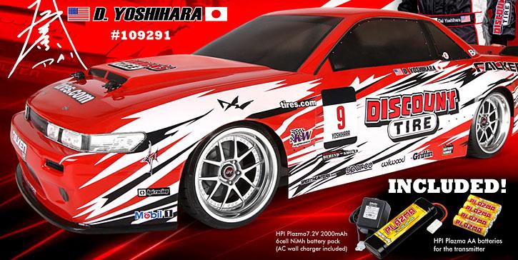 109291 E10 Drift Nissan S13 Discount Tire